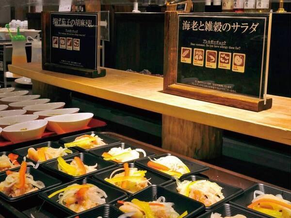 【夕食/例】お料理は小分けにされていて安心!