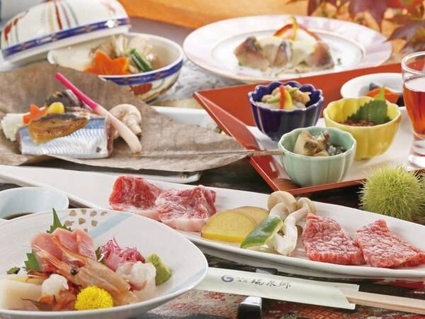 【夕食/例】前沢牛陶板焼き豪華会席。豪華な夕食を!