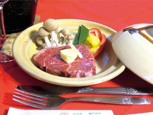 岩手牛のステーキ付御膳/一例