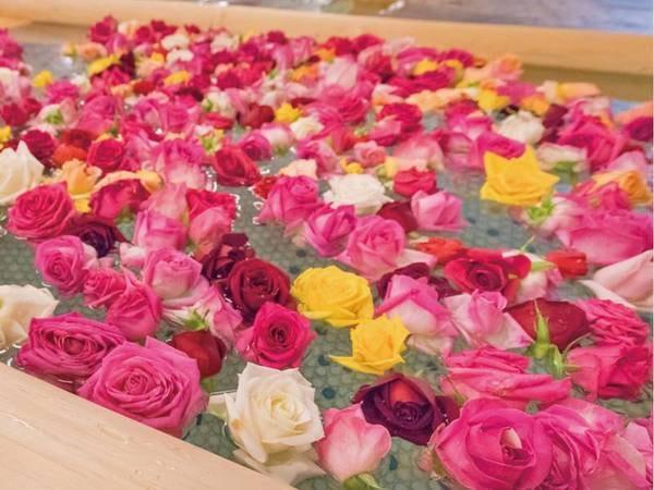 【大浴場】女性専用。バラの香りが広がり、癒される※14時~21時半、中止あり
