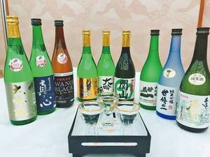 【地酒3種きき酒セット】※写真一例
