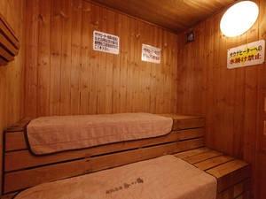 【サウナ】男女いずれの浴場にも完備