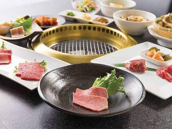 【選べる夕食・焼肉/例】