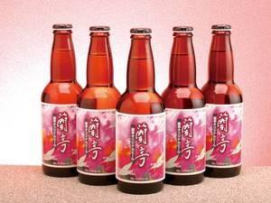 【★蘭亭地ビール2本/例】お料理と一緒にどうぞ!