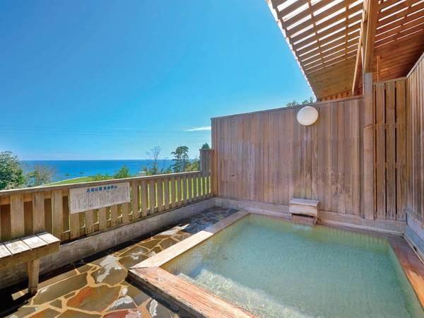 【露天風呂】金華山と大海原を一望!雄大な絶景を楽しめる
