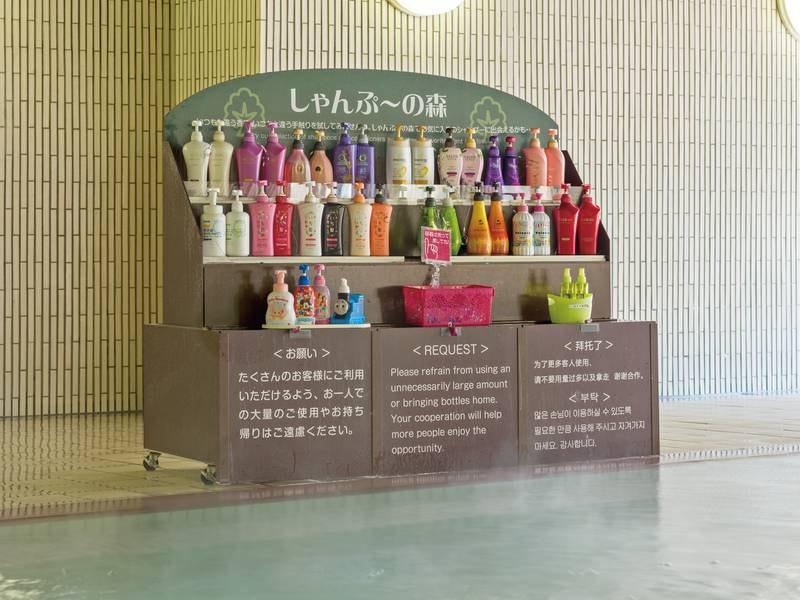 【女性大浴場限定シャンプーコーナー/例】お好きなものを自由に使える!お好みの香りを見つけて