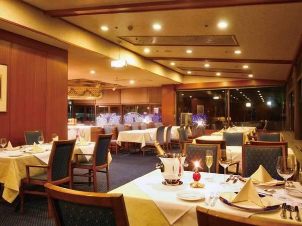 【食事会場(フレンチ)】雰囲気のいいレストランで夕食・朝食共に頂ける