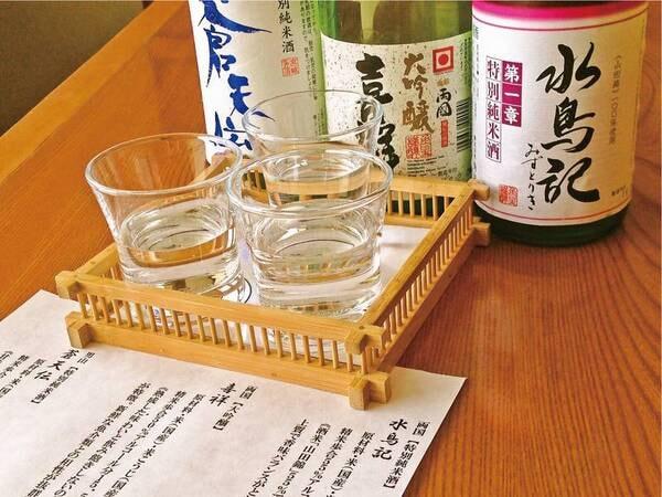 【利き酒セット】気仙沼の地酒をたのしむ