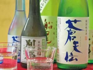 【気仙沼の地酒飲み比べ/例】