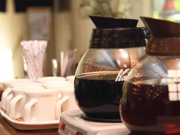 *【モーニングコーヒー】