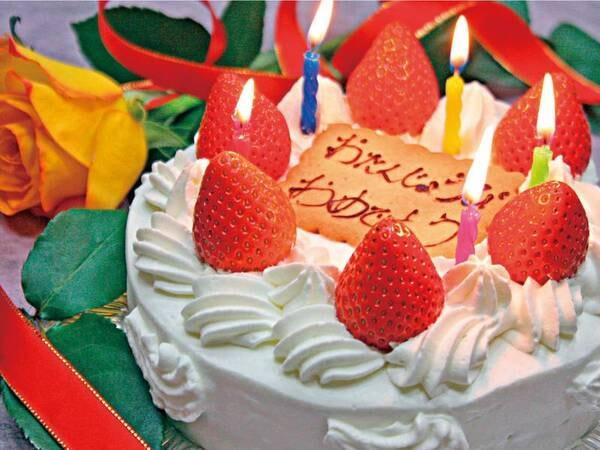 【特典/例】記念日、お祝いにおすすめ
