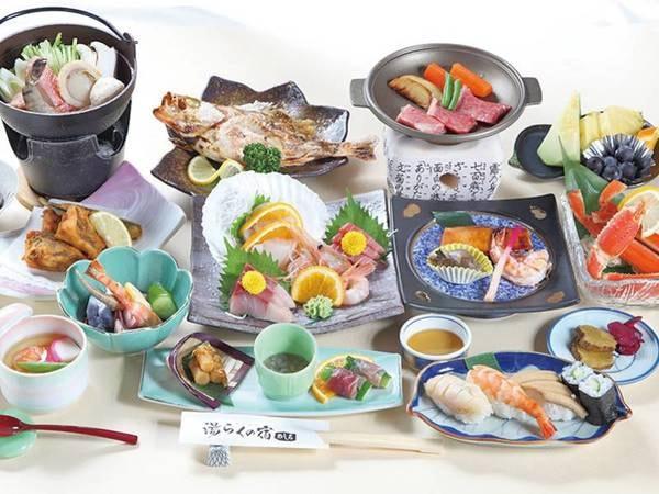 【日本海コース/例】豪華な海鮮がいただける
