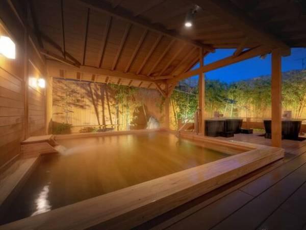 【秋田温泉プラザ】秋田市の郊外に位置する温泉宿で真心のやさしさに、ほっと寛いでいただけるおもてなしを。