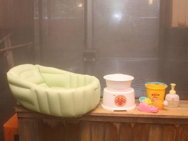 【ウェルカムベビー認定客室プラン】ベビー用品お風呂グッズ各種ご用意ございます
