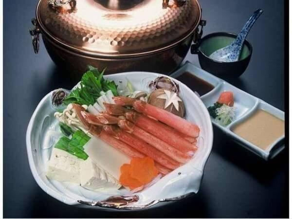 鍋チョイス!牛・豚・蟹しゃぶしゃぶプラン/蟹しゃぶしゃぶ/一例