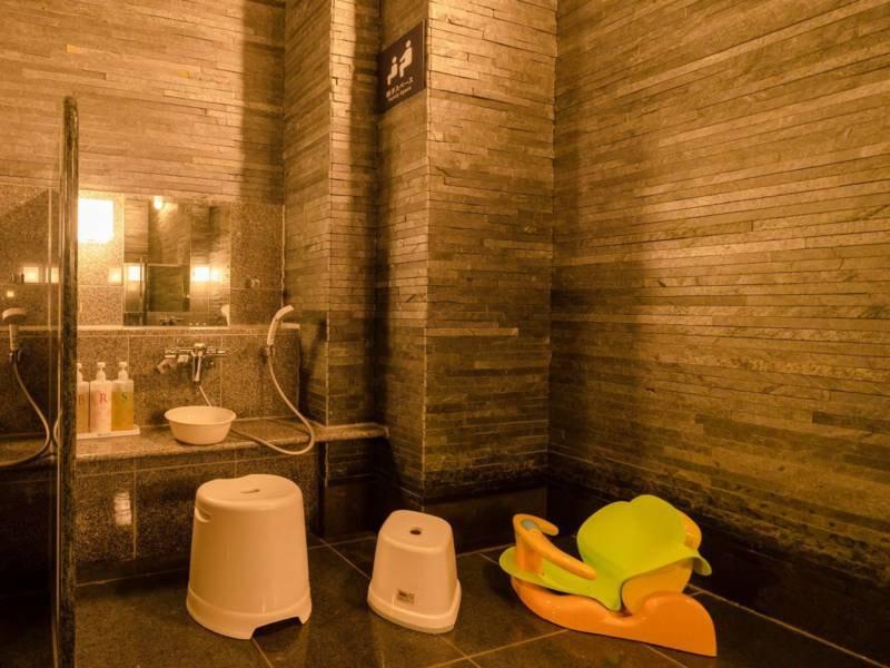 ノースウイング大浴場(ことぶきの湯)女湯・親子スペース