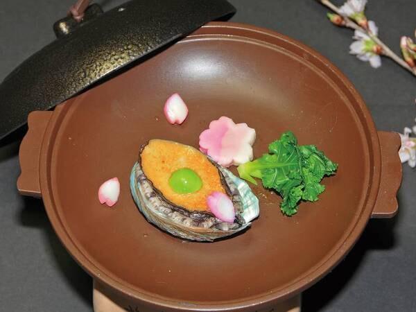 【夕食/例】選択料理、鮑の酒蒸し