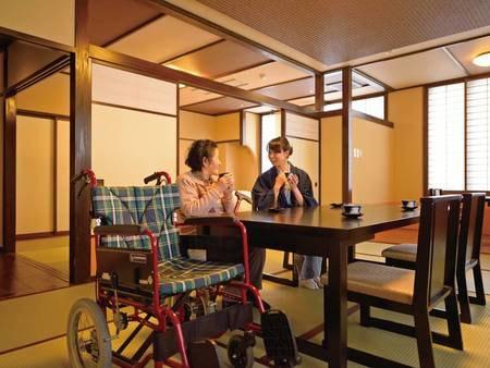 車いすのままご利用いただけるバリアフリーの広々和洋室
