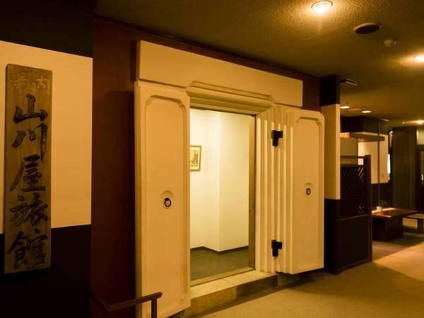 【館内】ギャラリー「蔵」 小野川温泉の歴史を展示