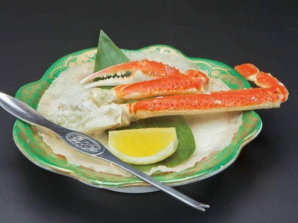 ずわい蟹&山形牛 2大味覚/ずわい蟹足を堪能!※写真一例