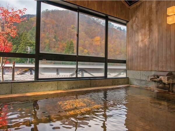 【展望大浴場:山の木】秋の風景