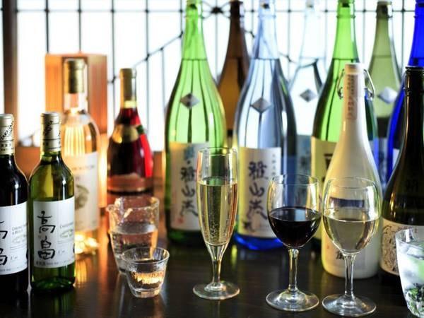 【夕食時フリードリンク一例】生ビールから地酒、地ワインまですべて無料でご提供!