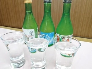 利き酒3種セット