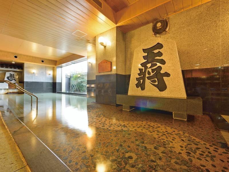 【大浴場】ゆったりと入れる大浴場は石造りの王将将棋が名物