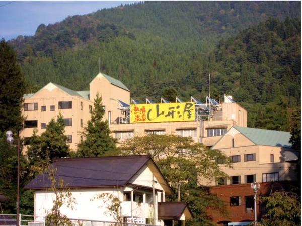 【外観】600年の歴史を誇る温泉