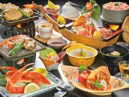 【浜茹でずわい蟹付】あわび・蟹・伊勢海老を味わう!3大宝船プラン/例