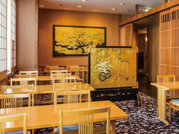 日本料理「つくば山水亭」