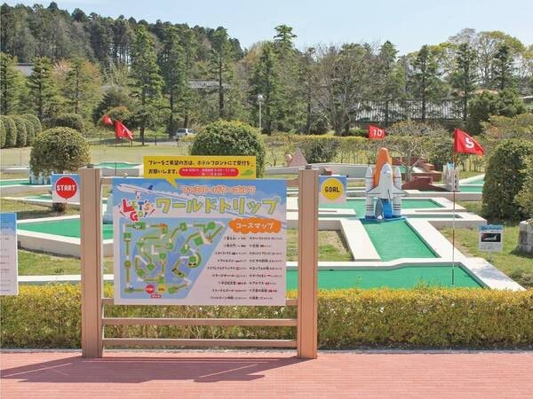 【パターゴルフ】宿泊者限定で無料!