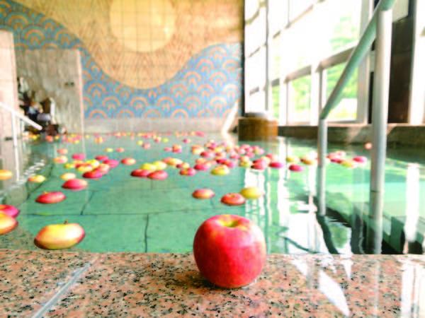 【りんご風呂】例年秋~冬にかけてはりんご風呂が楽しめる