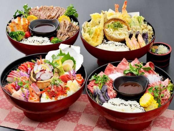 【夕食/例】直径30㎝の大名椀!選べる満腹プラン