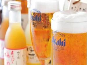 【有料オプション/例】アルコール飲み放題