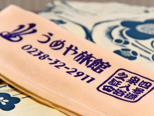 *【マニア必見!】四号源泉入浴の称号入りタオル