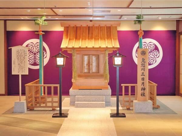 『日光東照宮分霊社』が日光きぬ川ホテル三日月に誕生!館内にてお参りもできます♪(2020/9/10 OPEN)