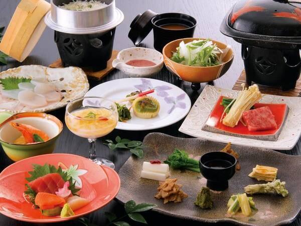 【那須野ヶ原牛会席/例】ホテルスタンダード!見た目も鮮やかに旬の食材で彩られた和会席