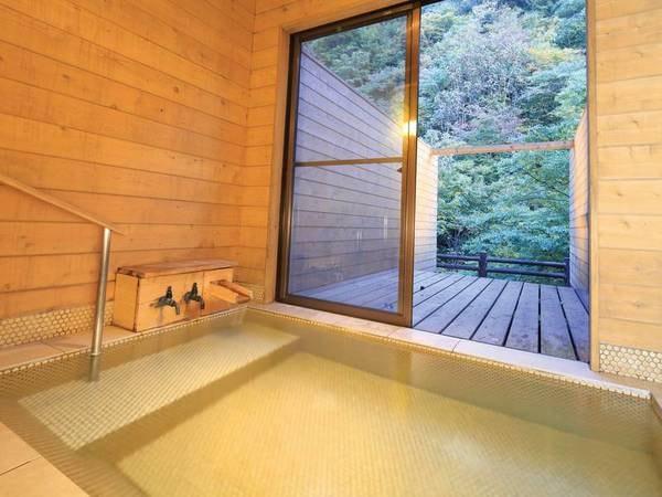 貸切風呂【のんびりと川風の湯】