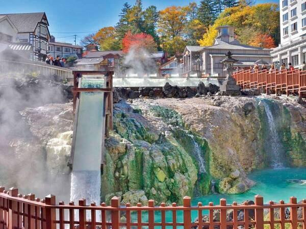 天気に恵まれると湯畑源泉の複雑な色彩をより一層お楽しみいただけます!