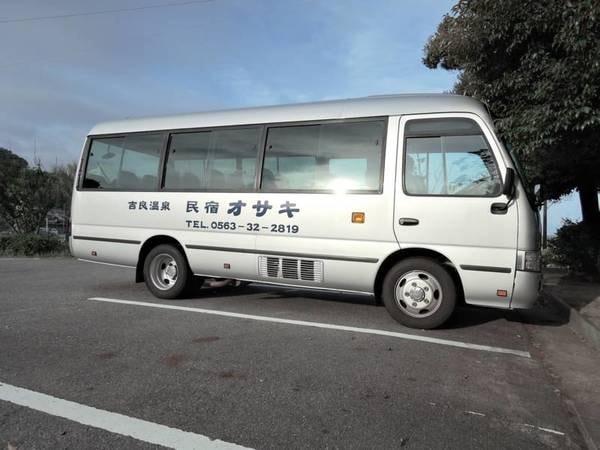 *【送迎バス】名鉄吉良吉田駅までの※要予約