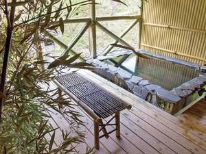 【貸切露天風呂/竹龍】竹林をイメージしたお風呂