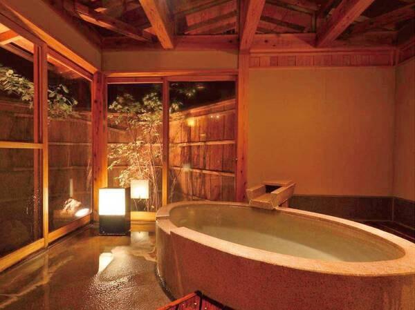 1階 貸切風呂(かぎろい)