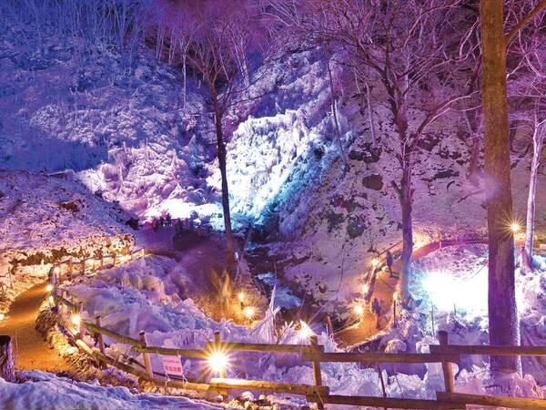 【あしがくぼの氷柱(横瀬町)】~2月まで※天候・および情勢により、中止/期間変更になる場合がございます。