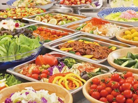 【和洋約50種バイキング/例】新鮮野菜や、期間限定メニューも楽しめる!