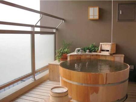 【本館・露天風呂付き客室/例】やすらぎの露天風呂付き※温泉ではございません