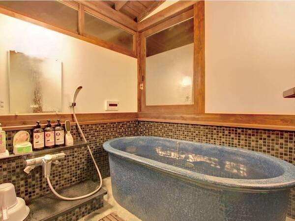 【別邸 当主の間】 陶器風呂