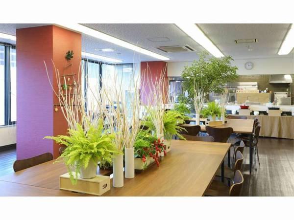 Chichibu kitchen