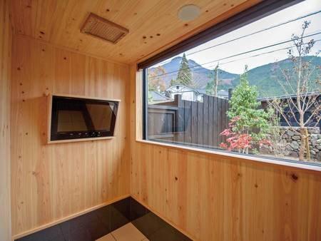 【特別室 桜の間】客室岩盤浴/一例