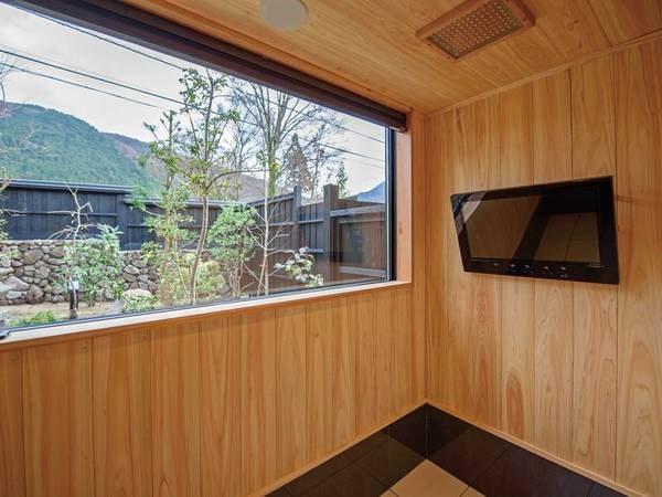 【特別室 桂の間】客室岩盤浴/一例